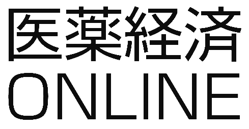 医薬経済オンライン